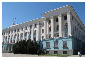 Совет Министров АР КРЫМ