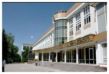 Таврически Национальный Университет